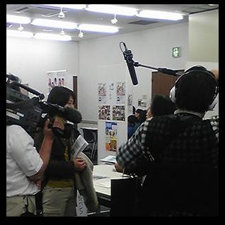 NHK「首都圏ニュース」取材